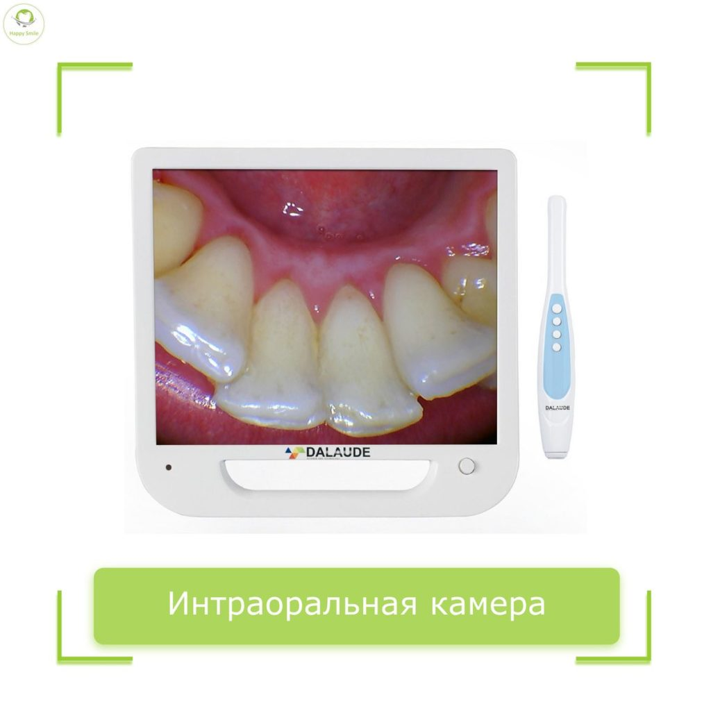 Как понять, в каком состоянии находится зуб?